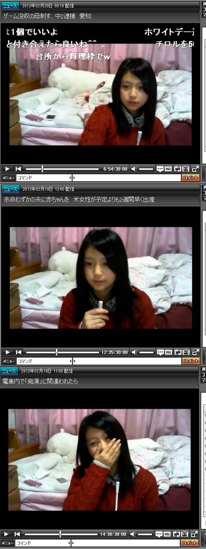 【ニコニコ】美人女生主を紹介するスレ【生放送】fc2>1本 YouTube動画>45本 ニコニコ動画>1本 ->画像>69枚