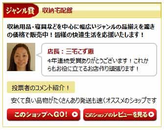 Okaimono0004
